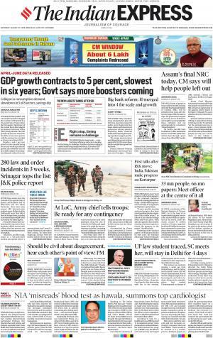 Indian Express Delhi, Sat, 31 Aug 19