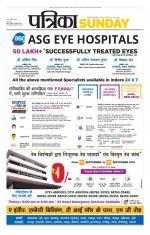 Badwani e-newspaper in Hindi by Rajasthan Patrika Private