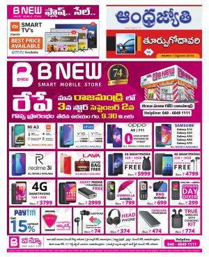 Andhra Jyothy Telugu Daily East Godavari, Sun, 1 Sep 19