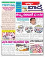 18-02-2014 - Read on ipad, iphone, smart phone and tablets.