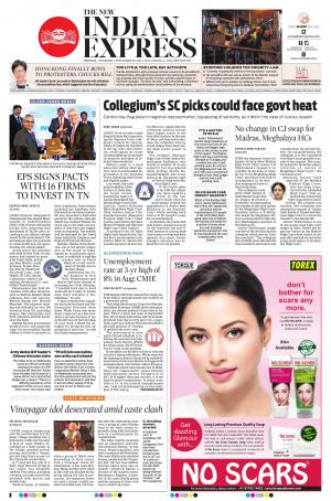 Express Publications The New Indian Express-Vellore, Thu, 5