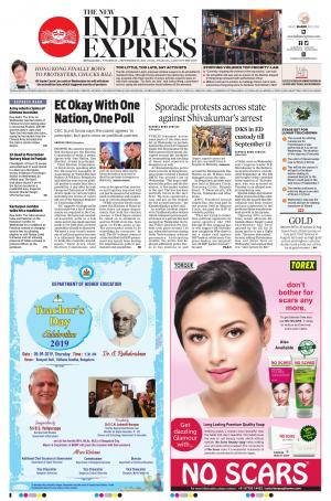 Express Publications The New Indian Express-Bengaluru, Thu