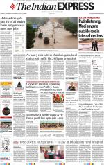 Mumbai e-newspaper in English by Indian Express