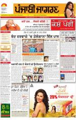 Jalandhar : Punjabi jagran News : 19th February 2014 - Read on ipad, iphone, smart phone and tablets.