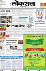 19-02-2014 - Read on ipad, iphone, smart phone and tablets.