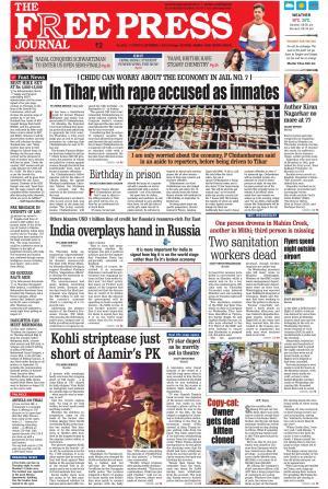Free Press - Mumbai Edition | The Free Press Journal ePaper