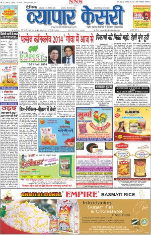 19-Feb-2014  - Read on ipad, iphone, smart phone and tablets.