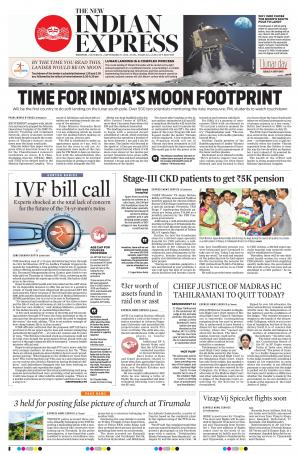 Express Publications The New Indian Express-Tirupati, Sat, 7