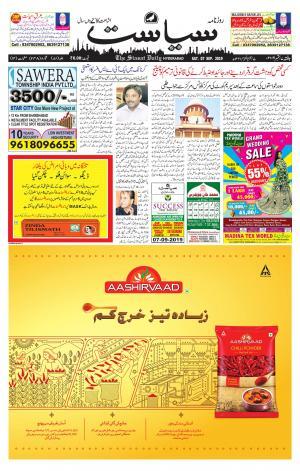 The Siasat Daily: Breaking News, Hyderabad, India, Islamic