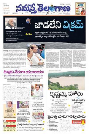 Namasthe Telangaana Telugu Daily Telangana Main, Sat, 7 Sep 19