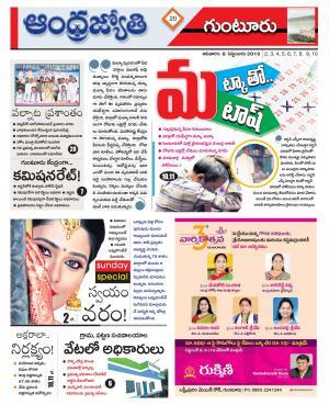 Andhra Jyothy Telugu Daily Guntur, Sun, 8 Sep 19
