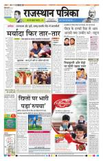 20-02-2014 - Read on ipad, iphone, smart phone and tablets.