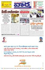 20-02-2014 Main - Read on ipad, iphone, smart phone and tablets.