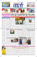 20-02-2014 Hindi - Read on ipad, iphone, smart phone and tablets.
