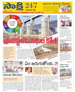 Komaram Bheem District