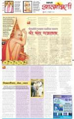 20th Feb Attmonnati - Read on ipad, iphone, smart phone and tablets.
