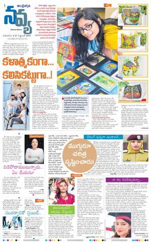 Navya Daily