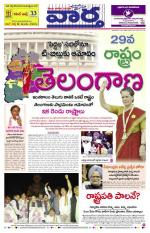 21-02-2014 main - Read on ipad, iphone, smart phone and tablets.