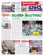 21-02-2014 - Read on ipad, iphone, smart phone and tablets.