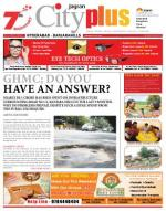 Banjarahill February 22-28 Vol-5, Issue-8 - Read on ipad, iphone, smart phone and tablets.