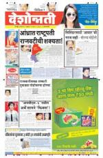 22nd Feb Amravati - Read on ipad, iphone, smart phone and tablets.