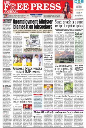 Free Press - Mumbai Edition
