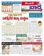 22-02-2014 - Read on ipad, iphone, smart phone and tablets.