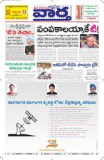 22-02-2014 Main - Read on ipad, iphone, smart phone and tablets.