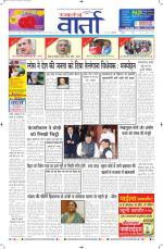 22-02-2014 Hindi - Read on ipad, iphone, smart phone and tablets.