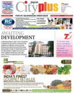 Vol-6,Issue-9,Dt.Feb22-28,2014 - Read on ipad, iphone, smart phone and tablets.