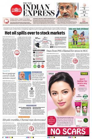 The New Indian Express-Villupuram