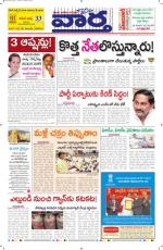 23-02-2014 main - Read on ipad, iphone, smart phone and tablets.