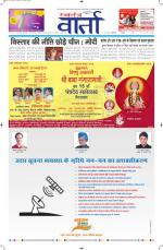 23-02-2014 hindi - Read on ipad, iphone, smart phone and tablets.