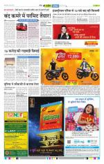 24-02-2014 - Read on ipad, iphone, smart phone and tablets.