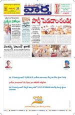 24-02-2014 main - Read on ipad, iphone, smart phone and tablets.