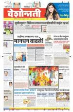 24th Feb Akola - Read on ipad, iphone, smart phone and tablets.
