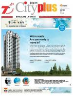 VII, February 23 - March 1, 2014, 23rd Edition - Read on ipad, iphone, smart phone and tablets.
