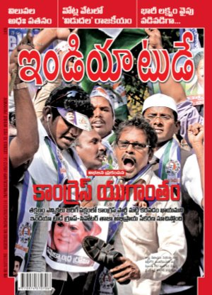 India Today Telugu-4th March 2014 - Read on ipad, iphone, smart phone and tablets.