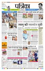 25-02-2014 - Read on ipad, iphone, smart phone and tablets.