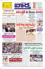 25-02-2014 Main - Read on ipad, iphone, smart phone and tablets.