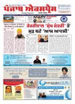 Punjab Express News