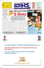 26-01-2014 main - Read on ipad, iphone, smart phone and tablets.