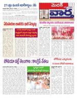 26-02-2014 - Read on ipad, iphone, smart phone and tablets.