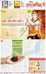 27th Feb Attmonnati - Read on ipad, iphone, smart phone and tablets.
