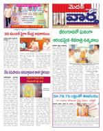 27-02-2014 - Read on ipad, iphone, smart phone and tablets.