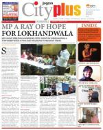 Kandivali Vol-5,Issue-22,Date - FEBRUARY 28 - MARCH 06, 2014 - Read on ipad, iphone, smart phone and tablets.