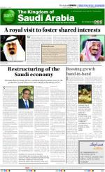 International Reports - Read on ipad, iphone, smart phone and tablets