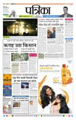 28-02-2014 - Read on ipad, iphone, smart phone and tablets.