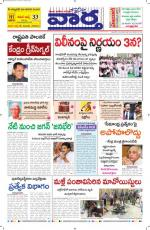 01-03-2014 main - Read on ipad, iphone, smart phone and tablets.