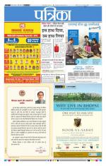 01-03-2014 - Read on ipad, iphone, smart phone and tablets.